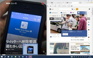 win10_tablet_4.JPG