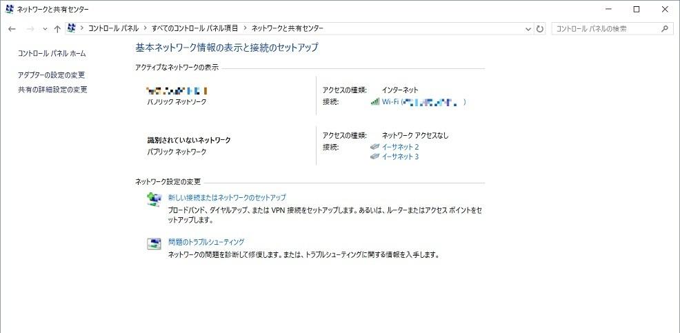 ネットワーク設定_1.jpg