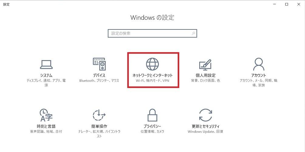 ネットワーク設定_3 .jpg
