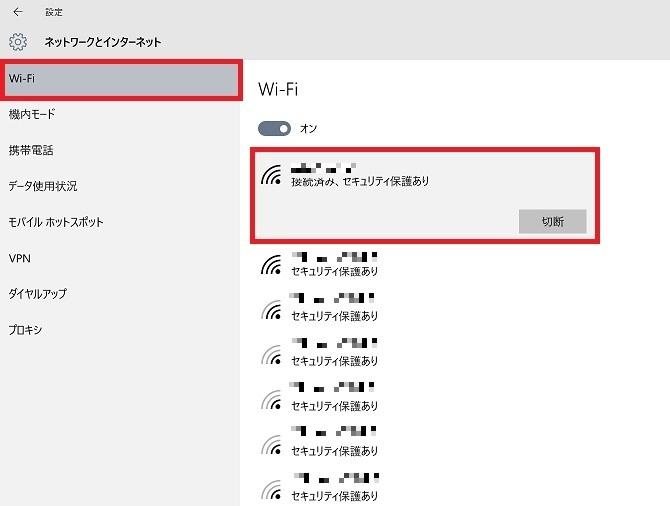 ネットワーク設定_4.jpg