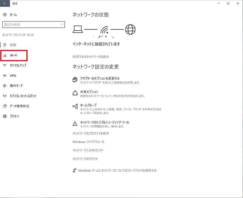 ネットワーク設定_8 .jpg