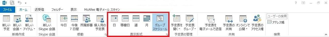 会議室予約_2.jpg
