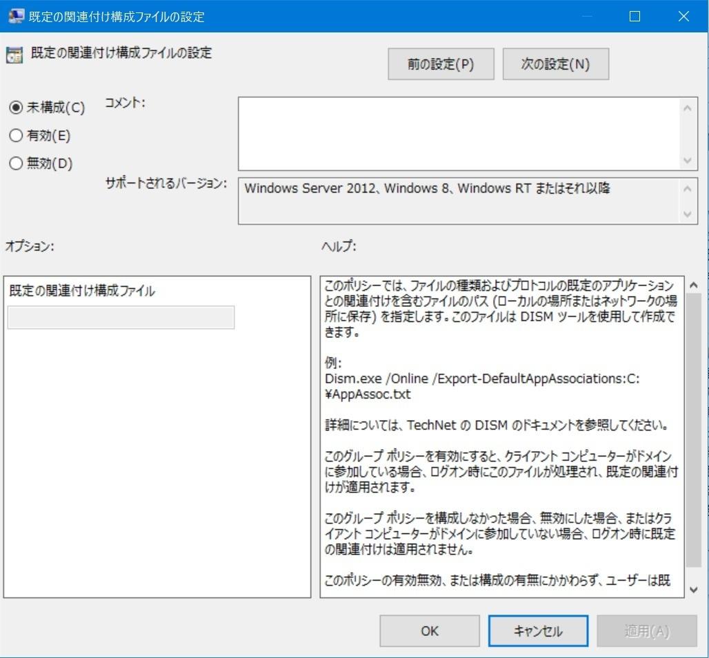既定のプログラム_10.jpg