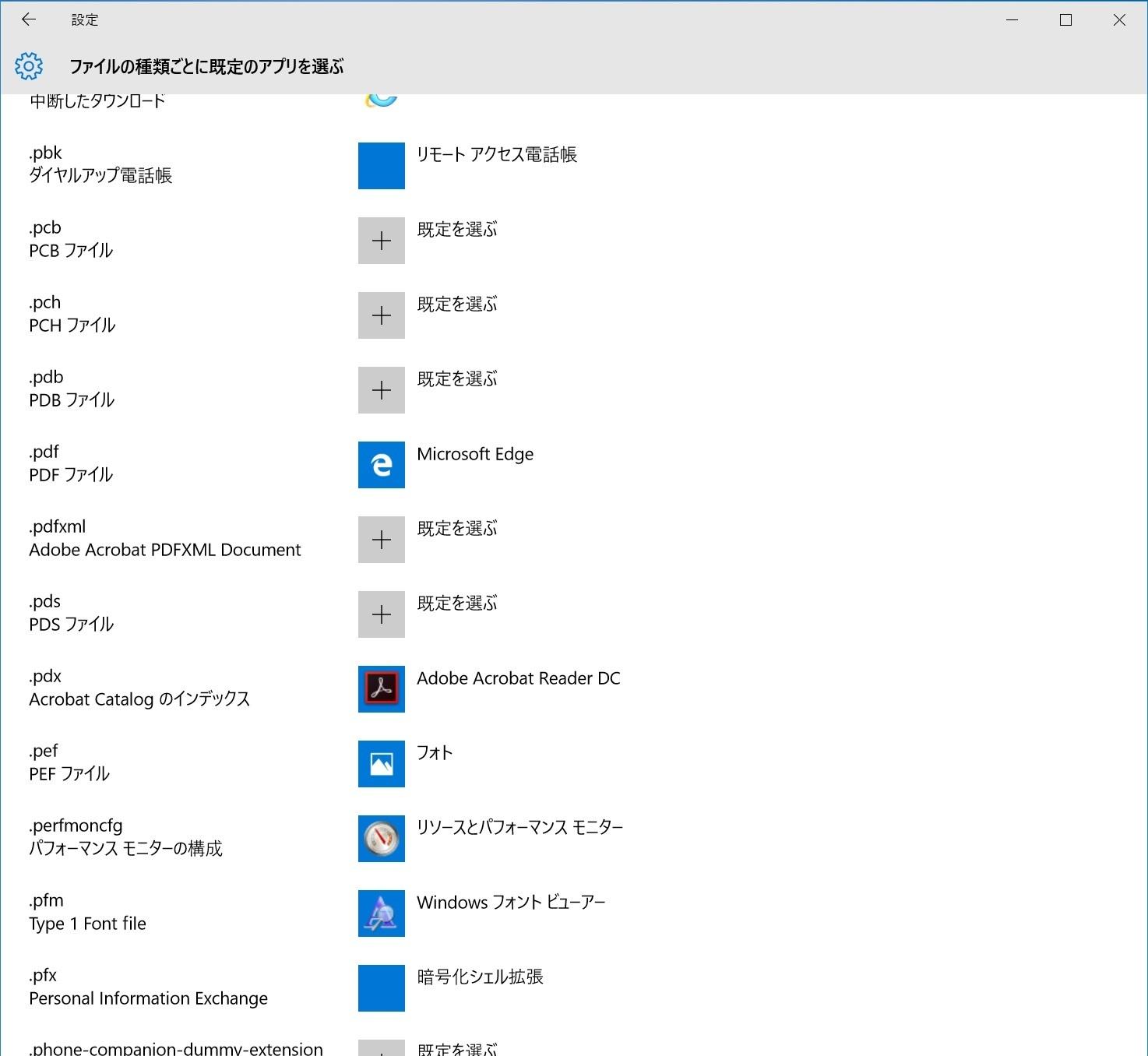 既定のプログラム_8.jpg