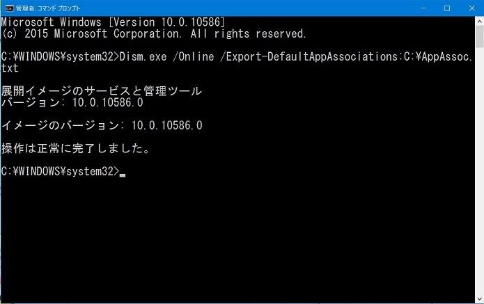 既定のプログラム_9.jpg