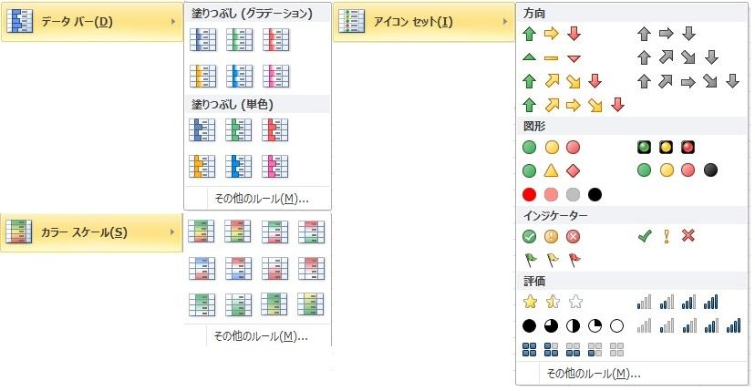 Excel_3.jpg