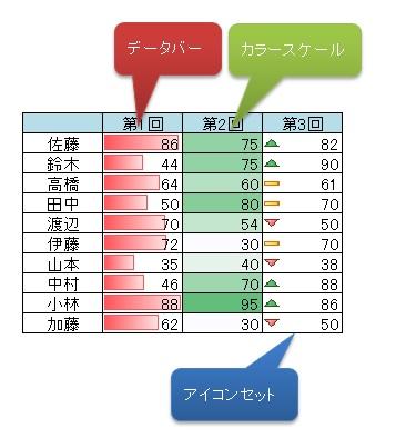Excel_4.jpg