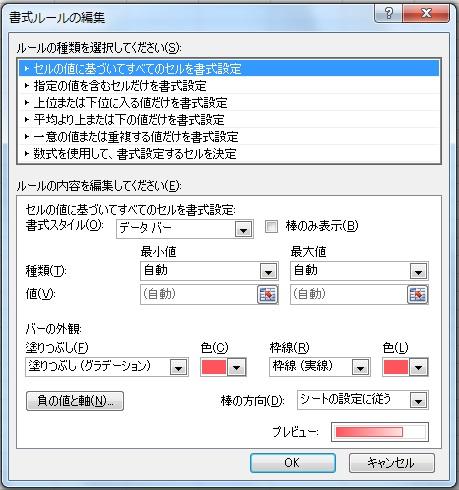 Excel_7.jpg