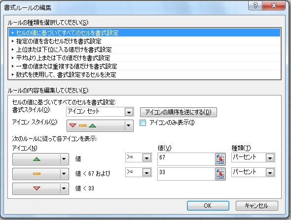 Excel_9.jpg