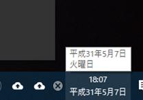 Reiwa_01.png