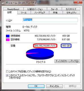 USB2_001.png