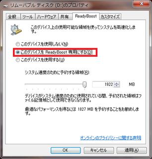 USB4_002.png