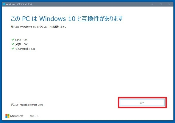 Win10_4.jpg