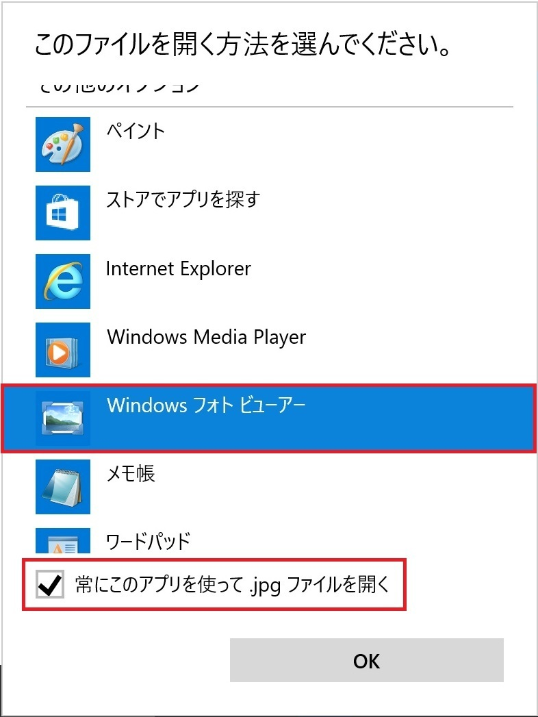 Win10_Viewer_10.jpg