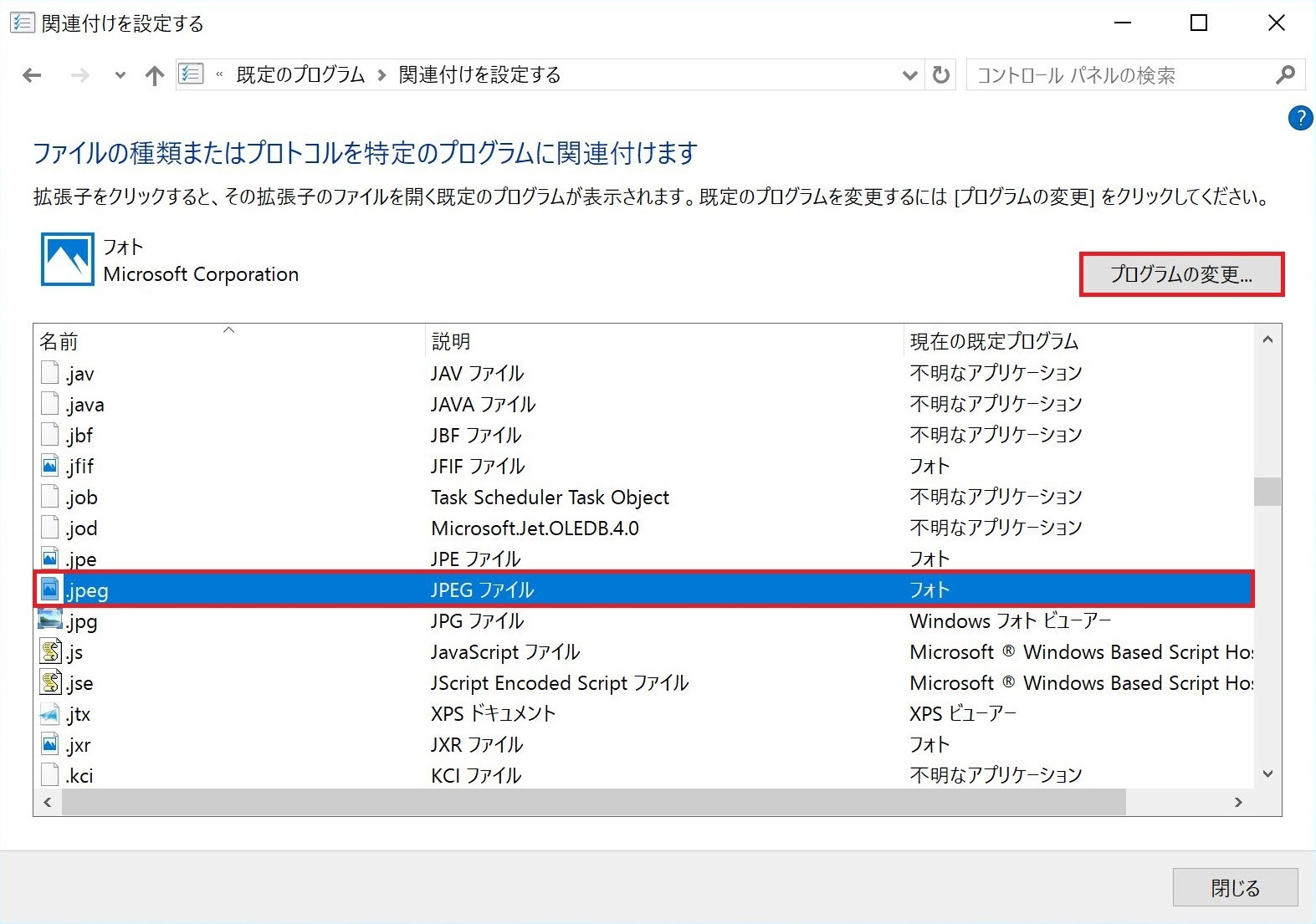 Win10_Viewer_12.JPG