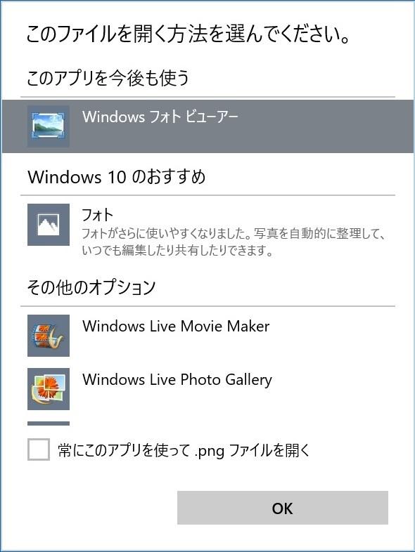 Win10_Viewer_14.jpg