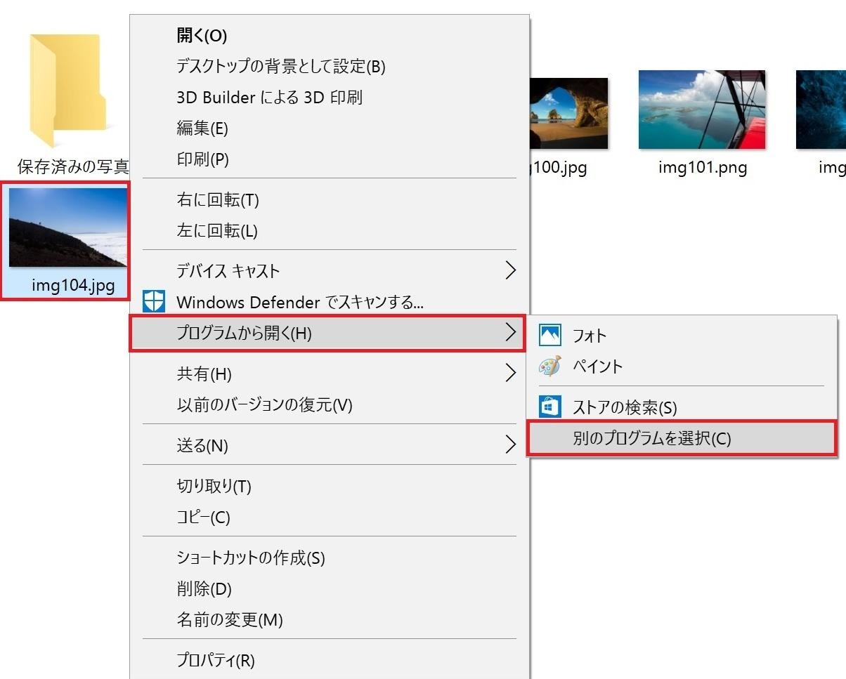 Win10_Viewer_4.jpg