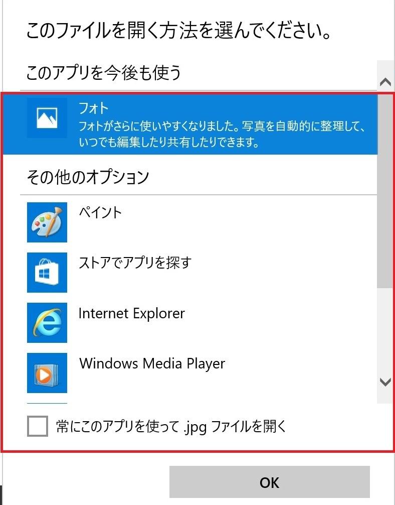 Win10_Viewer_5.jpg