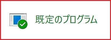 Win10_Viewer_6.JPG