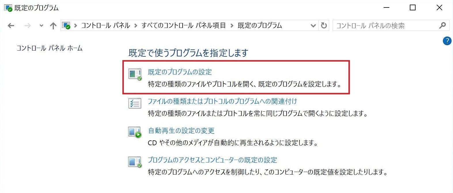 Win10_Viewer_7.JPG