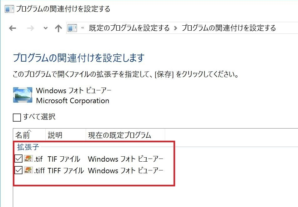 Win10_Viewer_9.JPG