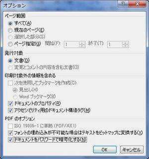 Word2010_PDF-Opt.jpg