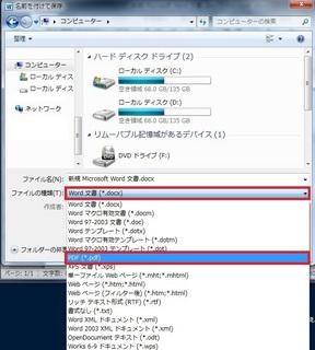 s_新しい画像 (2).jpg